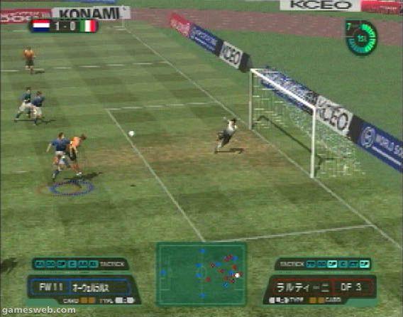 International Superstar Soccer  Archiv - Screenshots - Bild 10