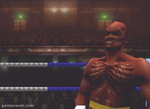 Mike Tyson Boxing - Screenshots - Bild 14