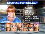 Dead or Alive 2  Archiv - Screenshots - Bild 21