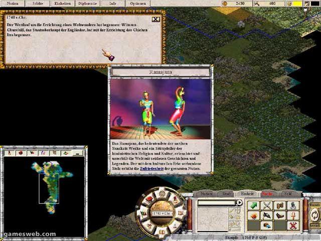 Call to Power II - Screenshots - Bild 10