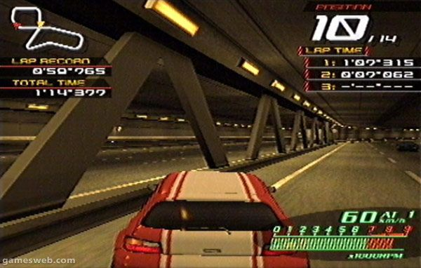 Ridge Racer 5 - Screenshots - Bild 13