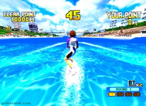 Burstrick Wakeboarding - Screenshots - Bild 17