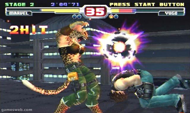 Bloody Roar 3  Archiv - Screenshots - Bild 6