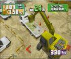 Power Diggerz  Archiv - Screenshots - Bild 29