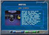 Roswell Conspiracies - Screenshots - Bild 3