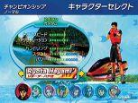 Wave Race Blue Storm  Archiv - Screenshots - Bild 4