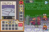Mega Man Battle Network - Screenshots - Bild 4