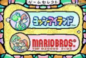 Super Mario Advance 3: Yoshi's Island - Screenshots - Bild 13