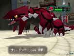 Pokémon Colosseum  Archiv - Screenshots - Bild 19