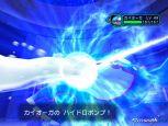 Pokémon Colosseum  Archiv - Screenshots - Bild 21