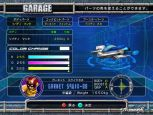 F-Zero GX  Archiv - Screenshots - Bild 6
