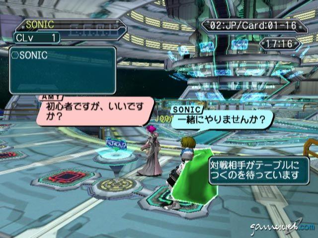 Phantasy Star Online Episode 3: C.A.R.D. Revolution  Archiv - Screenshots - Bild 18