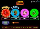 Pac-Man  Archiv - Screenshots - Bild 3