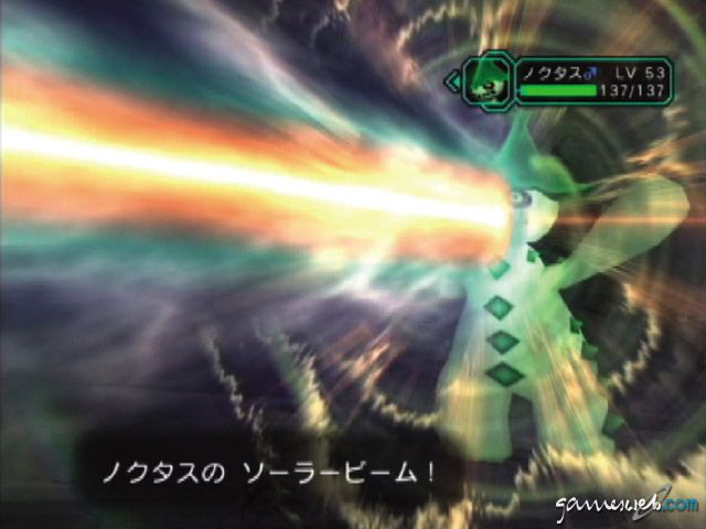 Pokémon Colosseum  Archiv - Screenshots - Bild 6
