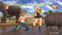 Dead or Alive Ultimate  Archiv - Screenshots - Bild 15