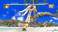 Dead or Alive Ultimate  Archiv - Screenshots - Bild 19