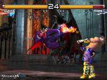 Tekken 5  Archiv - Screenshots - Bild 28