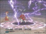 Dragon Quest: Die Reise des verwunschenen Königs  Archiv - Screenshots - Bild 40