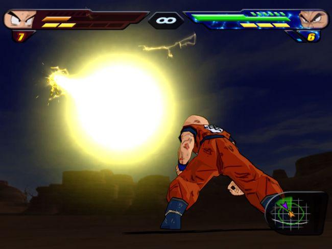 Dragon Ball Z: Budokai Tenkaichi 2  Archiv - Screenshots - Bild 7