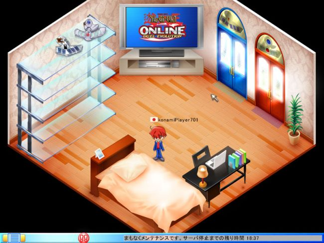 Yu-Gi-Oh! Online Duel Evolution - Screenshots - Bild 13