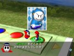 Mario Party 8  Archiv - Screenshots - Bild 10