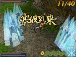 Dynasty Warriors DS: Fighter's Battle - Screenshots - Bild 11
