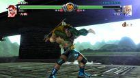 Virtua Fighter 5  Archiv - Screenshots - Bild 4