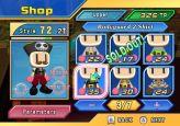 Bomberman Land  Archiv - Screenshots - Bild 2