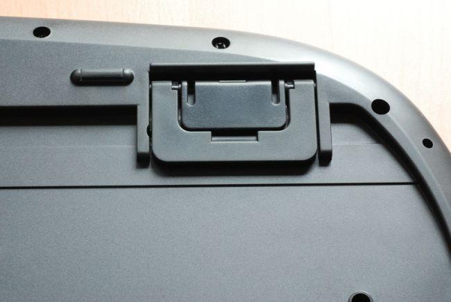 Ideazon Merc Stealth Illuminated - Screenshots - Bild 3
