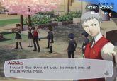 Shin Megami Tensei: Persona 3 - Screenshots - Bild 2