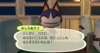 Animal Crossing: Let's Go to the City - Screenshots - Bild 31