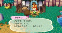 Animal Crossing: Let's Go to the City - Screenshots - Bild 27