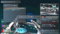 Phantasy Star Portable - Screenshots - Bild 41