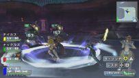 Phantasy Star Portable - Screenshots - Bild 7