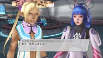 Phantasy Star Portable - Screenshots - Bild 39