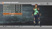 Phantasy Star Portable - Screenshots - Bild 37