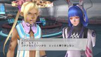 Phantasy Star Portable - Screenshots - Bild 38