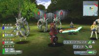 Phantasy Star Portable - Screenshots - Bild 12