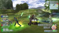 Phantasy Star Portable - Screenshots - Bild 18
