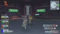 Phantasy Star Portable - Screenshots - Bild 2