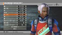 Phantasy Star Portable - Screenshots - Bild 33