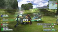 Phantasy Star Portable - Screenshots - Bild 17