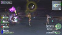 Phantasy Star Portable - Screenshots - Bild 4