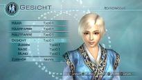 Dynasty Warriors 6 Empires - Screenshots - Bild 4