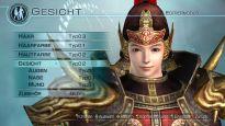 Dynasty Warriors 6 Empires - Screenshots - Bild 40