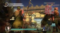 Dynasty Warriors 6 Empires - Screenshots - Bild 88