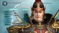 Dynasty Warriors 6 Empires - Screenshots - Bild 42