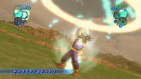 Dragon Ball Z: Ultimate Tenkaichi - Screenshots - Bild 6