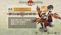 Ragnarok Tactics - Screenshots - Bild 8