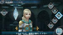 Final Fantasy Agito - Screenshots - Bild 1